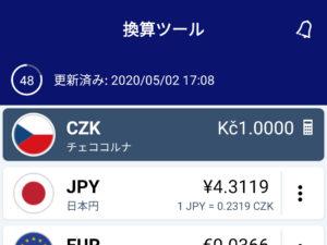 日本円とチェココルナの為替レート