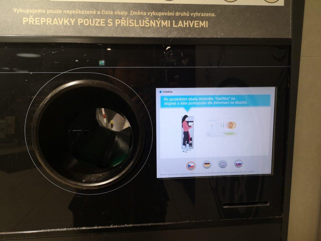 ビール瓶回収機の言語を選択する画面