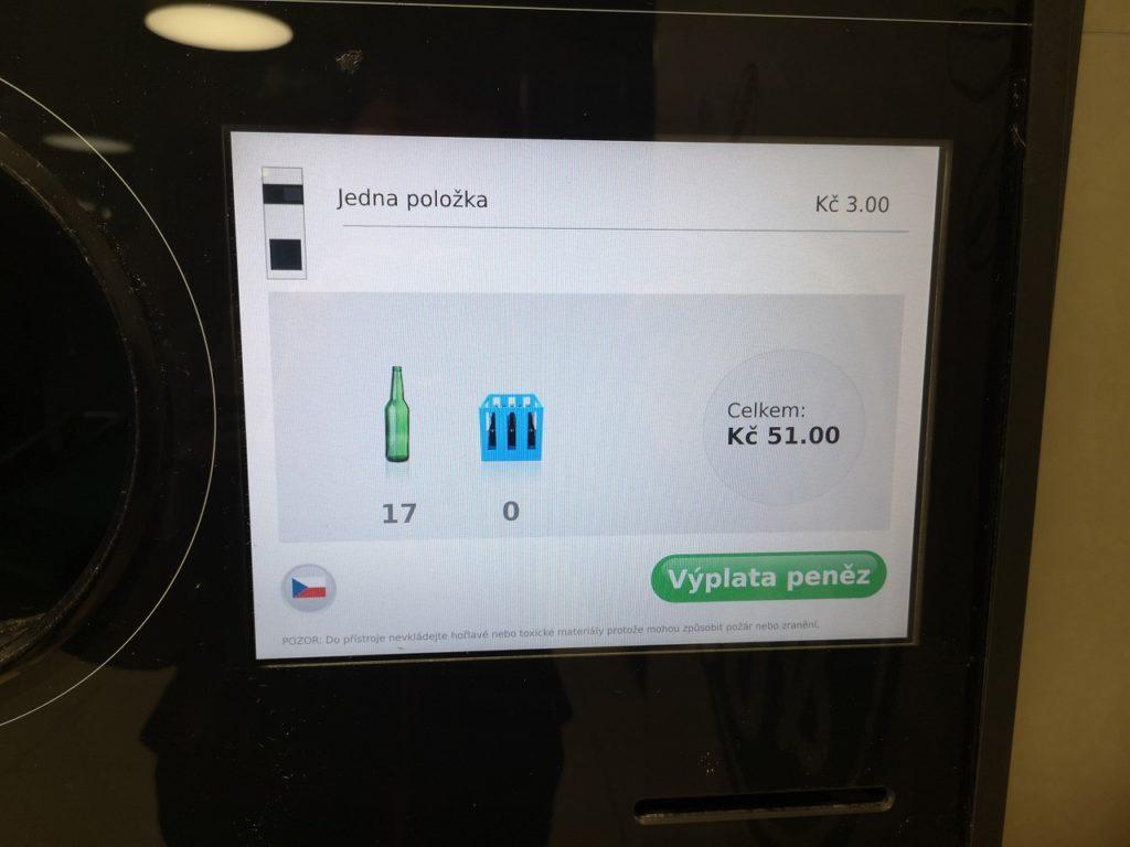 ビール瓶を回収機に入れ終わった画面