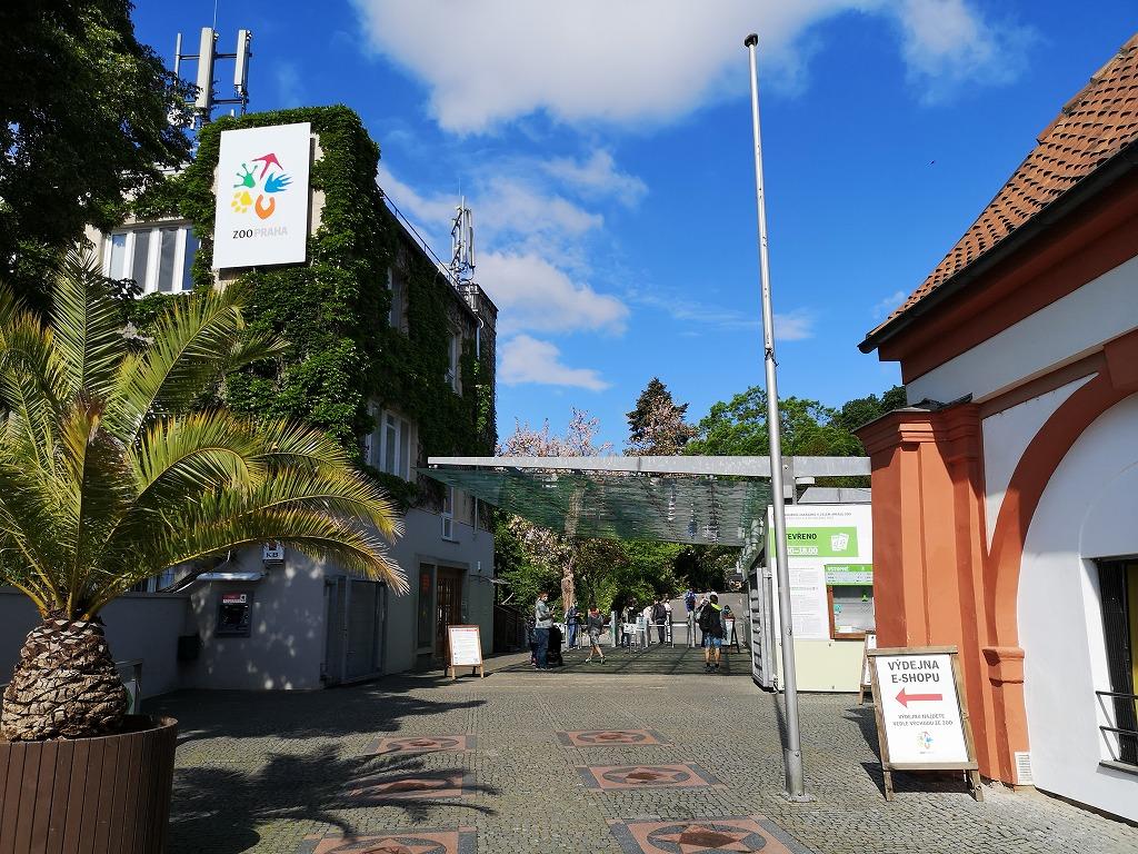プラハ動物園のメインエントランス