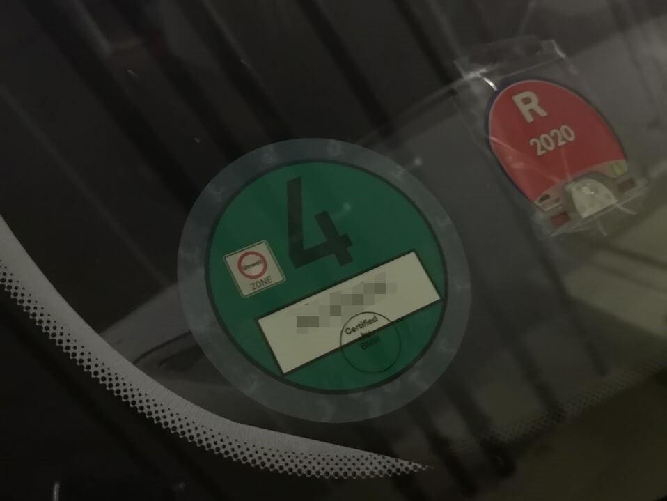 ドイツ環境ゾーンの緑ステッカー