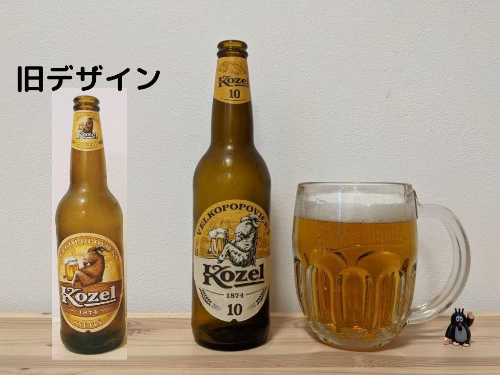 Kozel_10