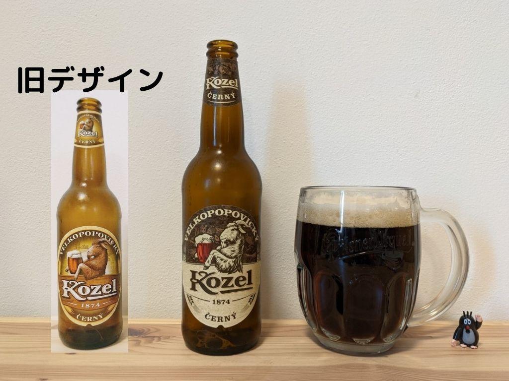 Kozel_Cerny