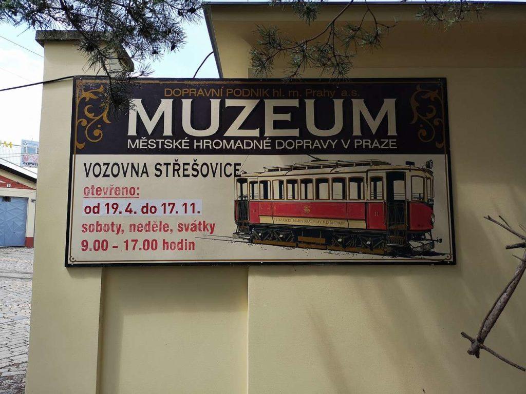 都市交通博物館看板