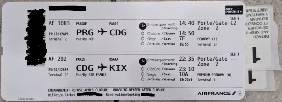 エールフランス航空チケット
