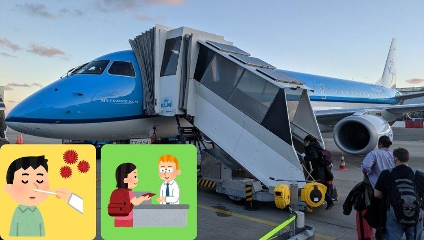 KLM_成田プラハ_アイキャッチ