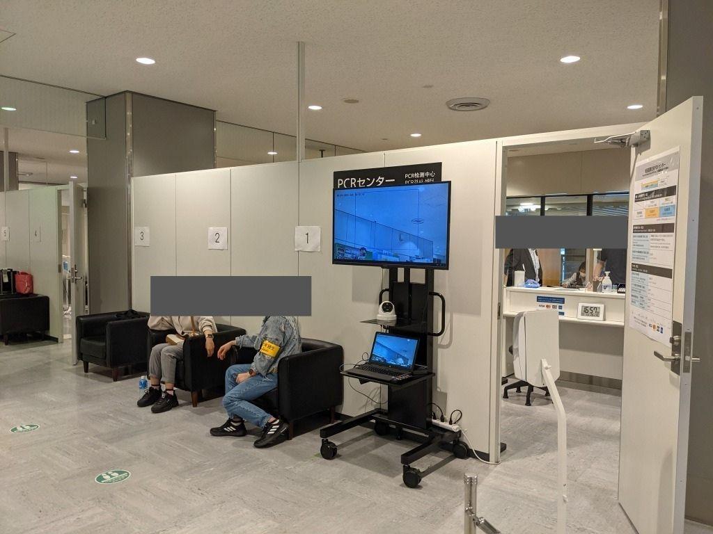 成田空港T1_PCRセンター