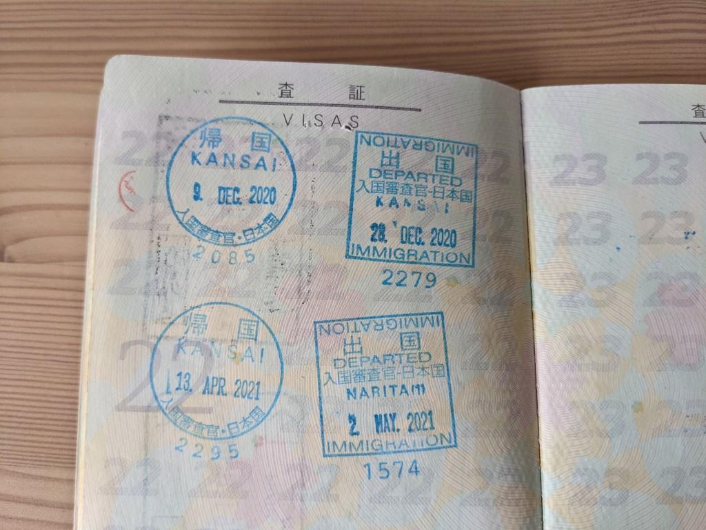 パスポート_入国スタンプ