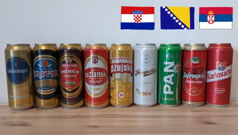 クロアチア・ボスニア・セルビアビール_アイキャッチ